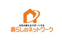 株式会社暮らしのネットワークロゴ