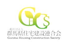 一般社団法人 群馬県住宅建設連合会ロゴ