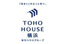 株式会社 東宝ハウス横浜ロゴ