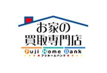 フジ住宅株式会社ロゴ