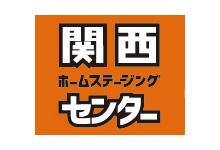 関西ホームステージングセンター(八尾木材工芸株式会社)ロゴ