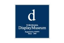 横浜ディスプレイミュージアムロゴ